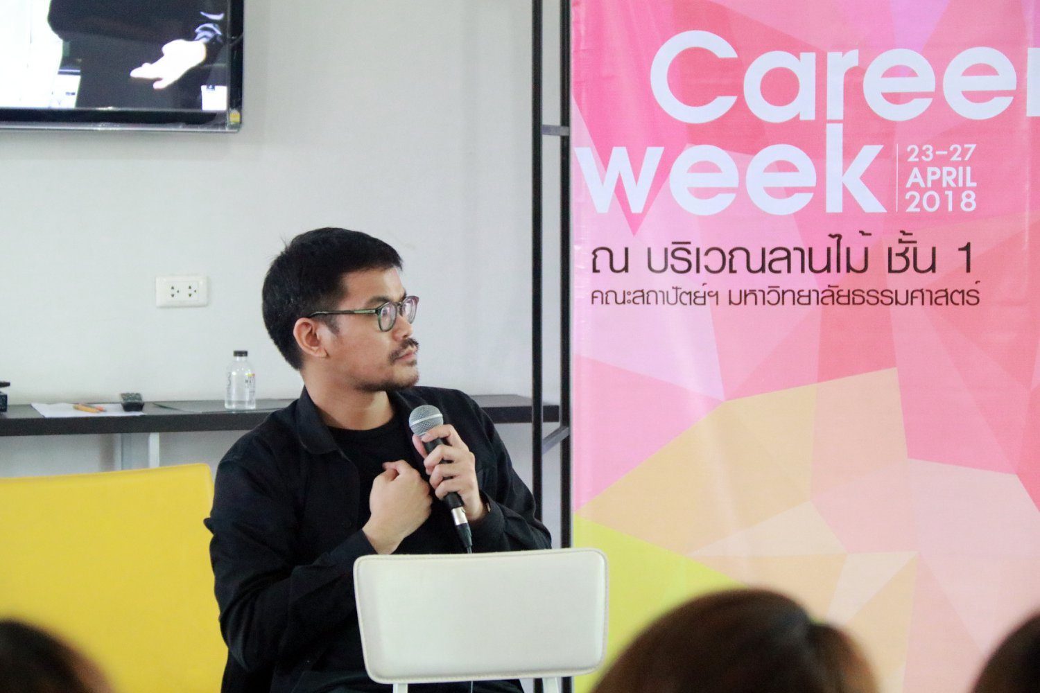http://www.tds.tu.ac.th/tds-career-week-2018/