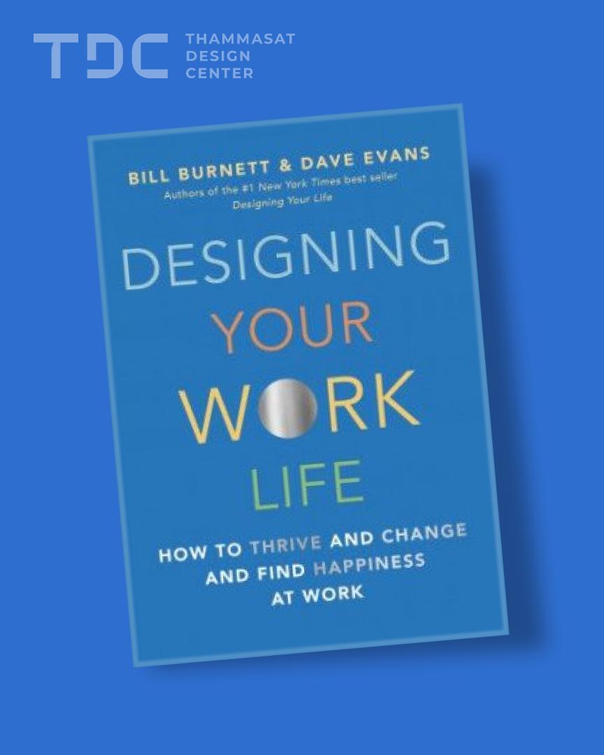 Books- Life Design-5