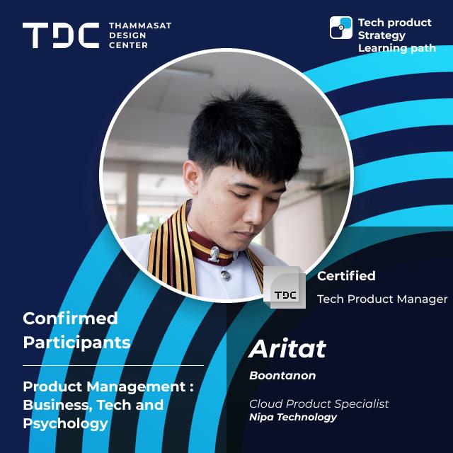 Product Management _ Confirmed Participants – 13