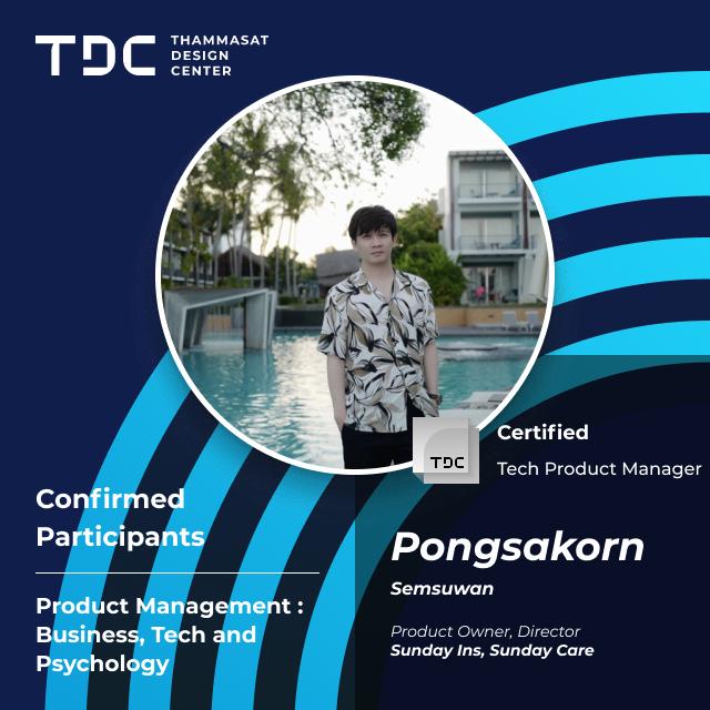 Product Management _ Confirmed Participants – 15