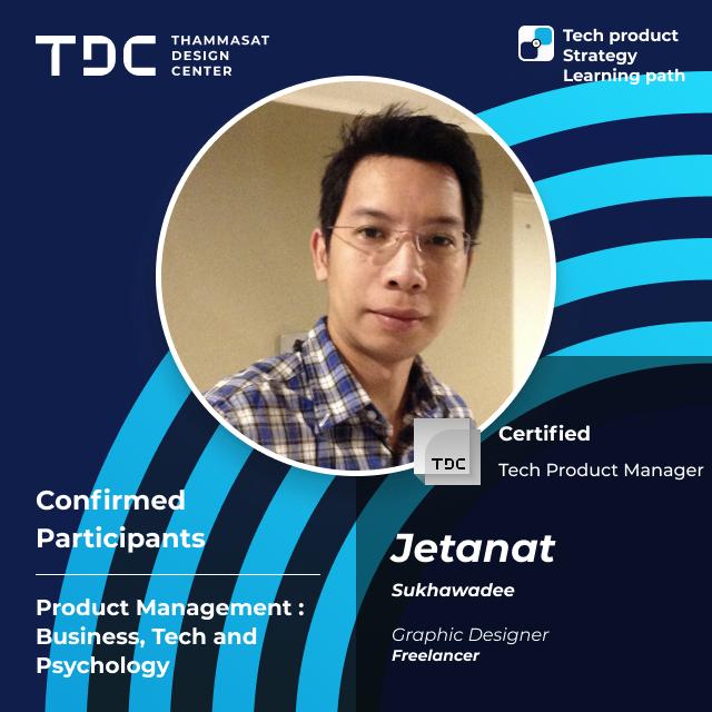 Product Management _ Confirmed Participants – 5