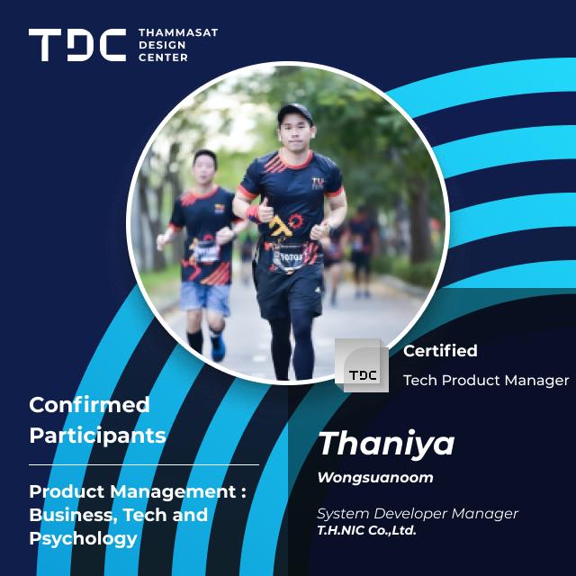 Product Management _ Confirmed Participants – 8