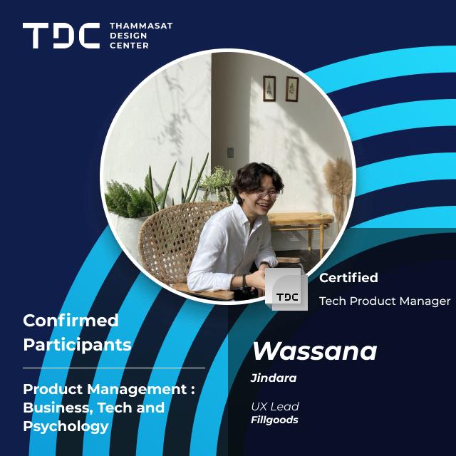 Product Management _ Confirmed Participants – 9