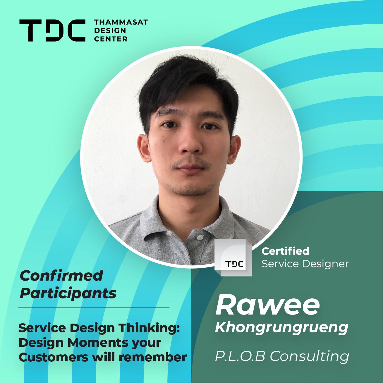 TDC Service Design [1] - Confirmed Participants-01